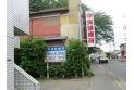 【病院】中央診療所 約660m