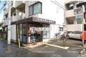 【郵便局】新秋津駅前郵便局 約360m