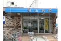 【病院】滝山病院 約590m