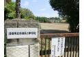 【中学校】清瀬市立第二中学校 約880m