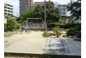 【公園】稲荷塚公園 約730m