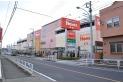 【ホームセンター】島忠ホームセンター 約900m