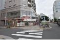 【ホームセンター】トモズ 約770m