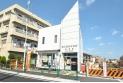 【郵便局】中央町郵便局 約380m