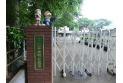 【幼稚園・保育園】小平しんめい幼稚園 約370m