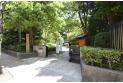 【公園】殿ケ谷庭園 約840m