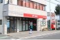 【郵便局】本多郵便局 約650m