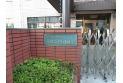 【幼稚園・保育園】立川みどり幼稚園 約770m