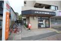 【郵便局】小平上水本町郵便局 約200m
