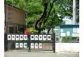 【小学校】第六小学校 約470m