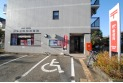 【郵便局】内藤郵便局 約360m