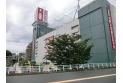 【その他】ラウンドワン府中店 約1,300m
