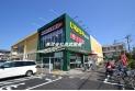 【スーパー】いなげや小平天神町店 約950m