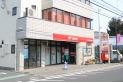【郵便局】本多郵便局 約70m