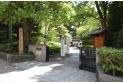 【公園】殿ヶ谷戸庭園 約350m