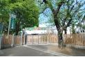 【幼稚園・保育園】けやき幼稚園 約720m