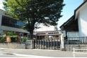 【幼稚園・保育園】小平学園幼稚園 約310m