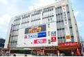 【ショッピングセンター】ドン・キホーテ 約570m