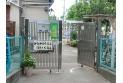 【幼稚園・保育園】南浦西保育園 約200m
