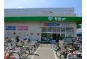 【スーパー】サミット(上水本町) 約910m