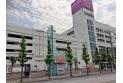 【ショッピングセンター】イオンモール川口店 約530m