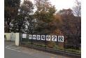 【中学校】小谷場中学校 約880m