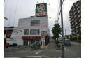 【スーパー】ライフコーポレーション浦和白幡店 約58m