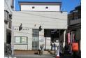 【郵便局】浦和神明郵便局 約220m