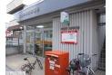 【郵便局】北越谷駅前郵便局 約1,100m