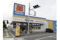 【ドラッグストア】ドラッグストア マツモトキヨシ北越谷店 約880m