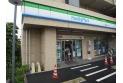 【コンビニ】ファミリーマート 浦和領家一丁目店 約35m