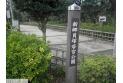 【公園】新郷若宮公園 約380m