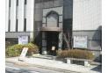 【病院】吉原医院 約800m