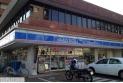 【コンビニ】ローソン東岸町店 約380m