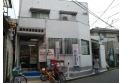 【郵便局】浦和東高砂郵便局 約900m