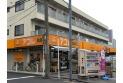 【スーパー】アコレ 川口新井町店 約900m