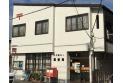 【郵便局】川口前川一郵便局 約850m