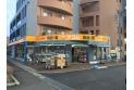 【スーパー】アコレ 川口戸塚6丁目店 約280m