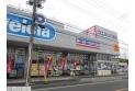 【ドラッグストア】ウエルシア川口峯店 約1,470m