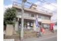 【郵便局】浦和鹿手袋郵便局 約260m