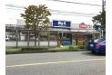 【スーパー】ビッグ・エー 三室店 約1,300m