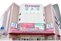 【ショッピングセンター】ミューズショッピングセンター 約1,160m