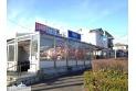 【スーパー】ビッグエー浦和本太店 約630m