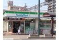 【コンビニ】ファミリーマートせんげん台駅前店 約150m