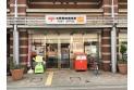 【郵便局】与野駅前郵便局 約450m