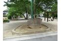 【公園】根岸東児童公園 約600m
