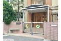 【幼稚園・保育園】西浦和幼稚園 約1,020m