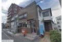 【郵便局】川口元郷郵便局 約285m