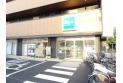 【スーパー】ビッグ・エー 約550m