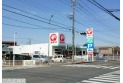 【ホームセンター】コメリハード&グリーン戸田氷川店 約790m